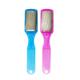 Eeltvijl- Rasp Pink & Blue