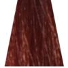 """HAARVERF NOUVELLE ESPRESSOTIME 7.44 """"60 ml"""""""
