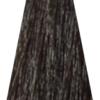 """HAARVERF NOUVELLE ESPRESSOTIME 7.71 """"60 ml"""""""
